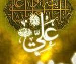 رفتار امام علی(ع) با مفسدان اقتصادی(۲) / پس گرفتن اموالی که کارگزاران عثمان کسب کرده بودند