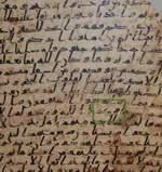 گزارش بی بی سی از قرآنی قدیمی مربوط به عصر امام علی(ع) در آلمان / قرآن در قرن های پس از ظهور اسلام تدوین نشده + فیلم