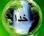 آیا مراد اسلام از «الله» بت «الله» است؟