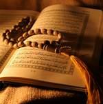 سلمان فارسی قرآن را به پیامبر یاد داد؟!