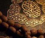 جهنمیان در قرآن