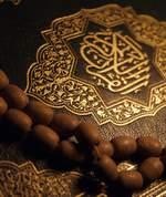 قرآن و ایرانیان (۲)