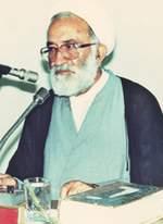 آیت الله شیخ عباس ایزدی