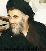 آیت الله سید مجتبی موسوی زنجانی