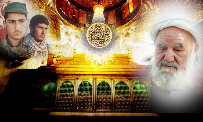 آیت الله محمود رازینی
