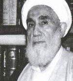 آیت الله علی ارومیان