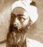 ابوالحسن بهمنیار برن مرزبان