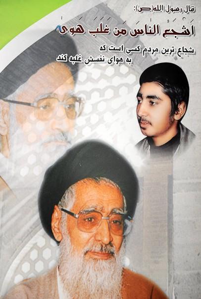آیت الله سید جلال الدین طاهری اصفهانی