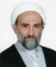 آیت الله محمد علی سپهر همدانی