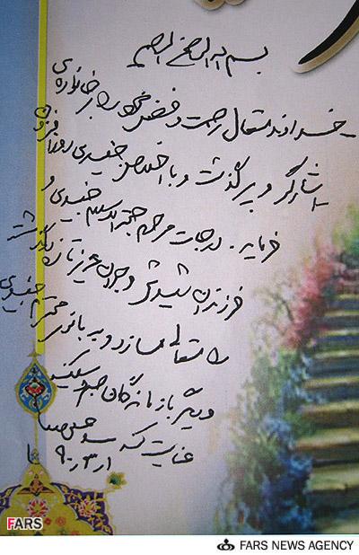 آیت الله احمد جنیدی