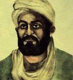 عبيد الله بن احمد بن خردادبه ـ ابن خردادبه