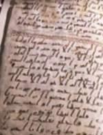 قرآنی از عصر پیامبر(ص) / قرآن چند قرن پس از پیامبر(ص) تألیف نشده + فیلم
