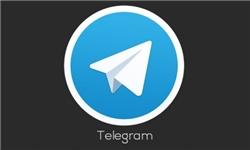 کانال+تلگرام+زرتشتیان