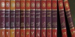 [نقد مقاله] آل طـباطبا در دائره المعارف بزرگ اسلامی