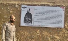 دیدار از مراکز زرتشتی در استان یزد (۵) / اشتباه ها در بنرهای انجمن زرتشتیان یزد در دخمه + تصویر