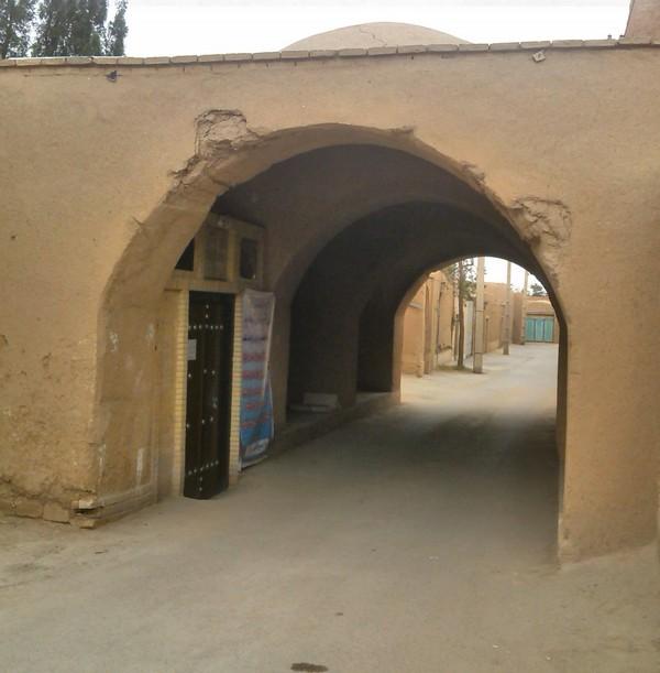 اله آباد
