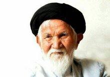 آیت الله صالحی پدر شهید سید علی اصغر صالحی