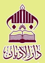 آموزش زبان های کهن دینی در قم