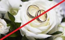 پاداش ازدواج با محارم!