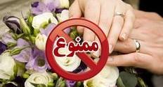 ازدواج با محارم میان زرتشتیان قابل انکار نیست