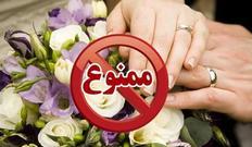تاریخ بیهق گواه ازدواج زرتشتی ها با محارم