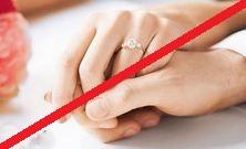 خویدوده در روایت پهلوی به معنای ازدواج با محارم