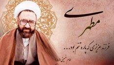 نشر اسلام در کشمیر به همت ایرانیان