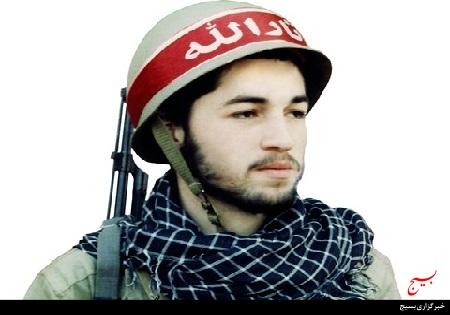 شهید محمدجواد آل اسحاق