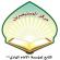 معرفی کتاب راه راستی در سایت مرکز جهانی مستبصرین