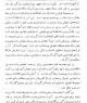 تاریخ ایران باستان ص 406