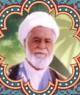 آیت الله محمدعلی صالح غفاری