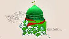 مقایسه حضرت محمد(ص) با شاهان(۱) / رفتار با زیردستان، بی اعتنا به مال دنیا، تواضع